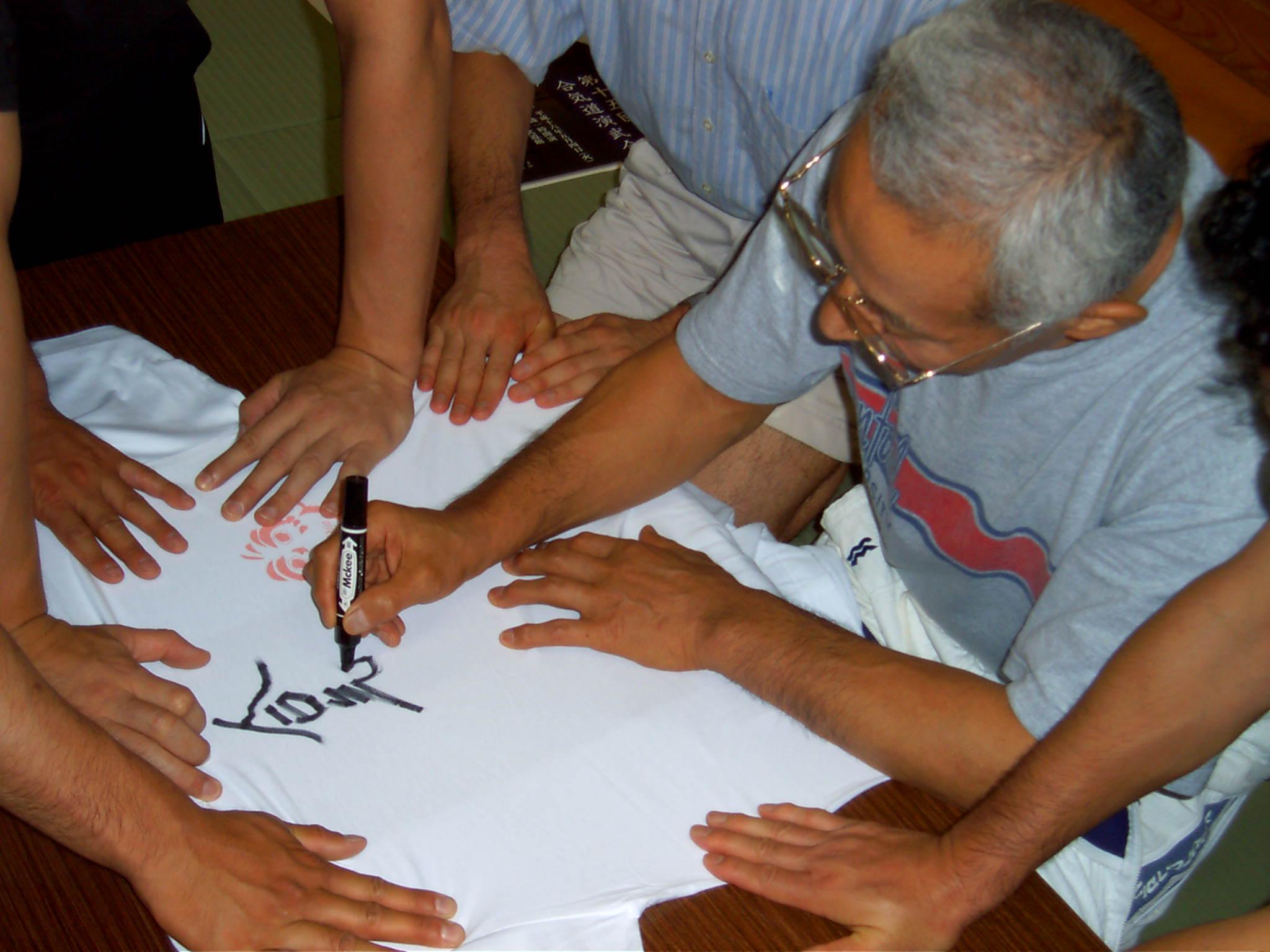 Endo Sensei calligraphy Saku 2004