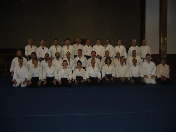 Endo Sensei aikido seminar group